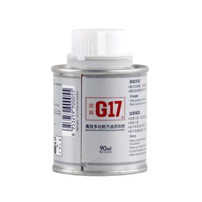 益跑G17鐵罐巴斯夫原液汽油添加劑積碳清洗劑免拆燃油寶發動機油路噴油嘴燃燒室清潔劑汽車用品