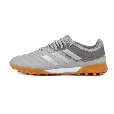 阿迪達斯COPA 20.3 TF釘碎釘人工草低幫足球鞋男EF8340