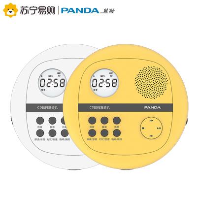 PANDA熊貓F-01CD數碼復讀機CD機USB/TF播放復讀學生英語學習音樂MP3播放器隨身聽便攜充電鋰電轉錄 黃色