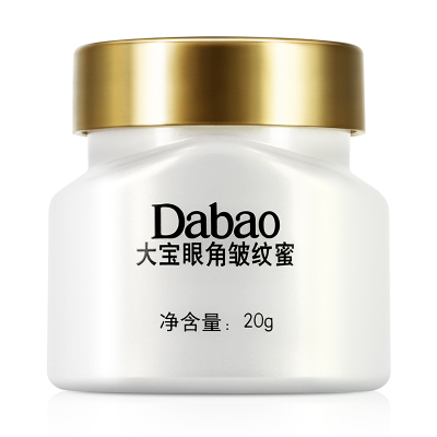大宝(DABAO) 眼角皱纹蜜 20g(滋润营养紧肤淡皱苏宁自营)