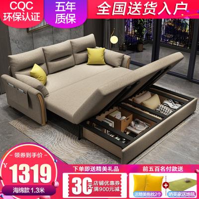 禧漫屋 多功能沙发床 懒人海绵乳胶1.8实木架客厅简约现代布艺沙发床卧室两用小户型简约现代双人沙发床1.5米