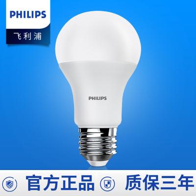 飛利浦照明(PHILIPS) led燈泡 節能燈球泡超亮家用光源客廳照明光源標準E27大螺口E14小螺口燈飾電燈泡