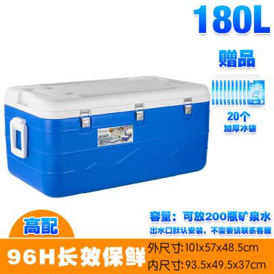 因樂思(YINLESI)75L85L130L保溫箱外賣送餐箱飯菜保溫保熱食品冷鏈冷凍冷藏箱定制
