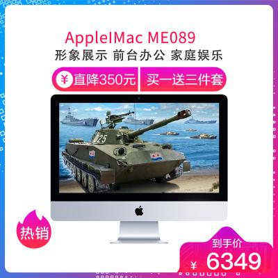 【二手95新】AppleIMac苹果一体机电脑二手苹果台式主机一体机办公设计13款27寸超薄ME089 i5 8G 1T