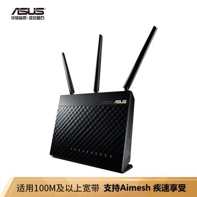 【1900M 博通雙核雙頻全千兆】華碩(ASUS)RT-AC68U 無線路由器低輻射/高速游戲路由器/支持AiMesh