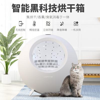 pettime貓咪烘干箱寵物烘干機全自動靜音家用寵物吹水機吹風機狗狗洗澡神器寵物店專用