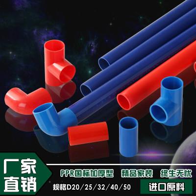 16 20 mm PVC 管阻燃冷弯电工套管电线管 pvc线管管件配件胶水 20三通(颜色备注)