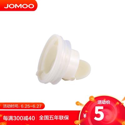 JOMOO九牧地漏芯防臭內芯 3英寸直落式 衛生間廁所防反水下水道防臭 不銹鋼芯蓋92207