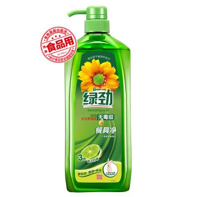 绿劲餐具净/洗洁精 1.28kg 柚子柠檬新一代安全无毒级不伤手洁净 威露士出品