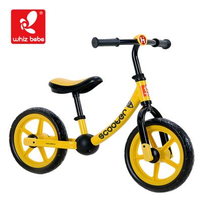 薈智(whiz bebe)兒童平衡車滑行車小孩2/3/4/5歲寶寶溜溜車無腳踏自行車學步車滑步車童車 HP1201