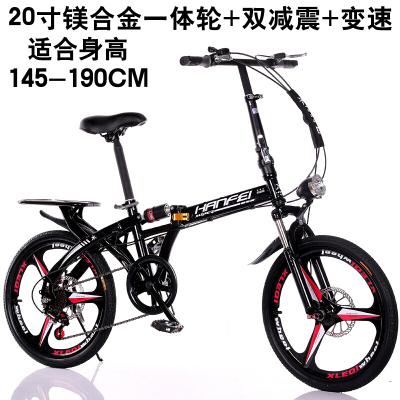 BESTROO折疊自行車16寸20寸變速碟剎成人用可學生便攜超輕男女式小型單車便攜式自行車迷你小型輕