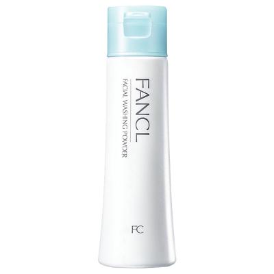 【直营】FANCL洁面粉 50g 清爽抑油温和不刺激 无添加柔滑保湿(保税)