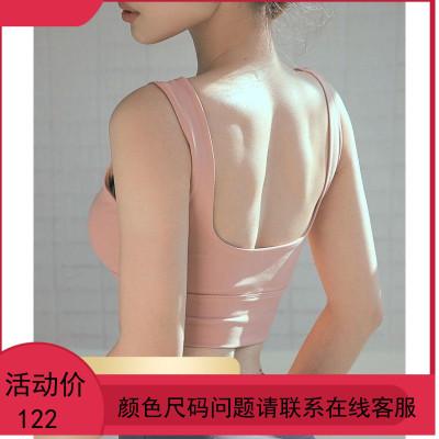 速干健身美背U型聚拢文胸BRA瑜伽背心式防震跑步运动内衣女