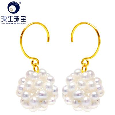 源生珠寶 淡水珍珠耳環時尚女款珍珠耳飾耳釘精致珠寶 3-4mm