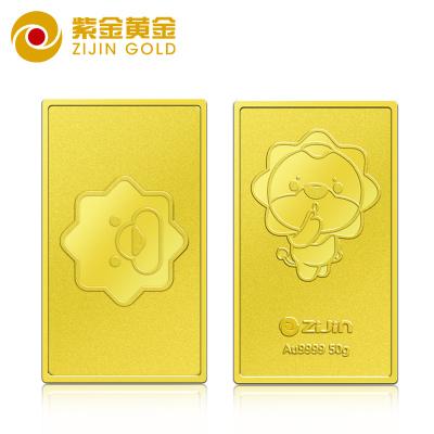 紫金黃金(ZiJin)蘇格拉寧聯名投資金條支持回購50g足金Au9999蘇寧金條薄片金磚投資收藏系列