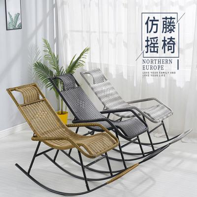 搖椅躺椅大人家用藤編椅子藤印象老人搖搖椅客廳休閑陽臺藤椅成人逍遙椅