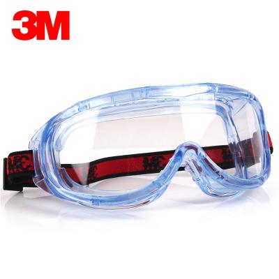 3M护目镜1623AF防护眼罩防实验室化学飞溅防风沙防尘防起雾透明 防冲击护目眼镜防紫外线99%