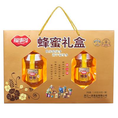 福事多蜂蜜礼盒1000g(500g*2瓶装)农家蜂蜜大礼包自然成熟 滋补蜂蜜