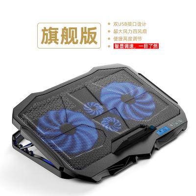 耐也(Niye) 筆記本散熱器15.6寸14寸底座支架適用蘋果聯想華碩戴爾惠普游戲本外星人華為手提電腦降溫排風扇水冷支架