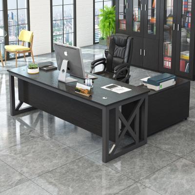 花千紫辦公家具老板桌辦公桌椅組合大班臺主管經理桌簡約現代單人辦公桌
