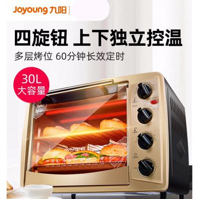 九陽(Joyoung)烤箱家用烘焙多功能大容量全自動旗艦店蛋糕特價30L電烤箱 黑色+金色