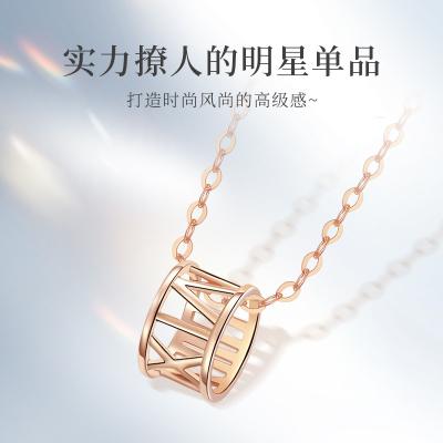 CRD/克徕帝18k金项链女锁骨链玫瑰金正品女士简约小蛮腰彩金项链