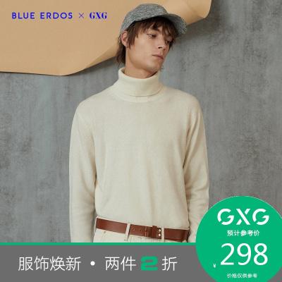 【兩件2折價:298】GXGX BLUE ERDOS聯名款冬季雙色高領保暖打底羊絨羊毛衫毛衣