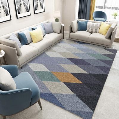 幸福派 ins風北歐地毯客廳茶幾毯現代簡約臥室房間滿鋪床邊毯大面積家用