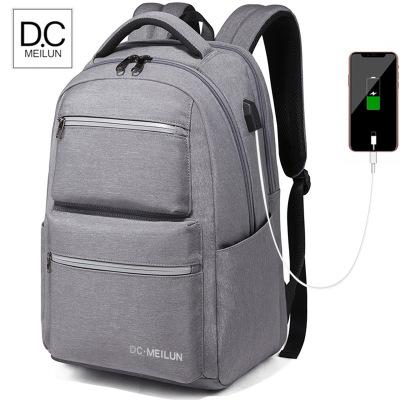 美倫博士(Dc.MeiLun)2020款男士運動休閑包 商務背包 usb充電大容量電腦背包 男女學生包