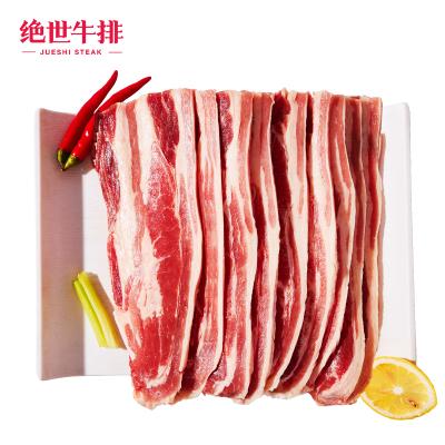 絕世厚切牛肉片肥牛片雪花燒烤火鍋新鮮牛肉酸湯肥牛原料130克*5袋