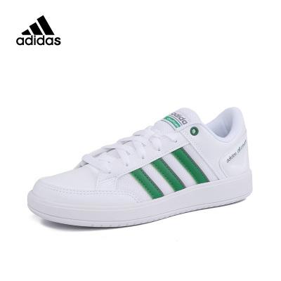 adidas阿迪达斯男子网球系列四季款轻便透气帆布网球鞋DB0397