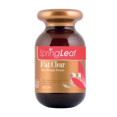 澳洲直郵 假一賠十 SpringLeaf 綠芙 消脂纖體丸 軟膠囊 120粒瓶裝 排油 減肥 含螺旋藻