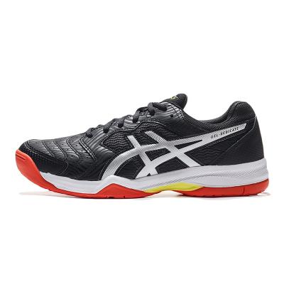 ASICS男鞋网球鞋男子专业网球运动鞋1041A074-001
