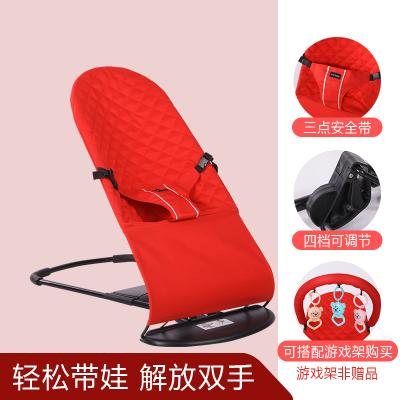 婴儿摇椅宝宝躺椅摇篮3-9个月新生儿哄宝安抚椅开心孕哄睡哄娃神器座椅有效宽度45承重18kg