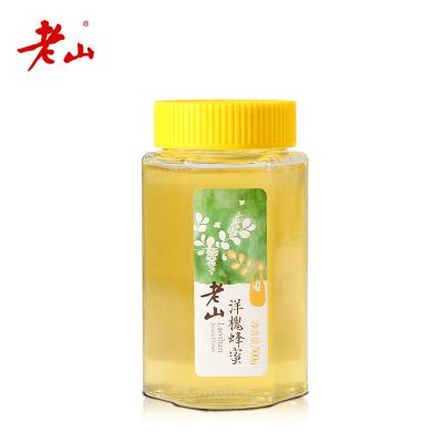 老山牌 洋槐蜂蜜500g纯玻璃罐手工水果茶柠檬片百香果蜂蜜