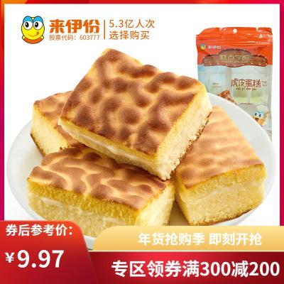 专区来伊份虎皮蛋糕168g糕点美食早餐奶香夹心软蛋糕零食小吃来一份