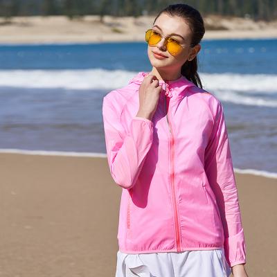 木林森(MULINSEN)户外皮肤衣男士夏季女款薄款防晒服防紫外线运动风衣透气弹力户外风衣