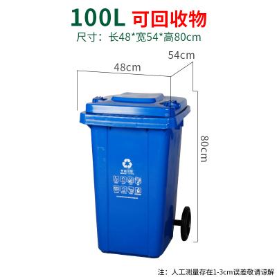 欧宝美分类垃圾桶户外干湿垃圾大号环卫厨房