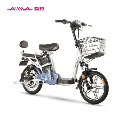 愛瑪(AIMA)春生電動車 輕便代步電動自行車4 8V鋰電可拆卸充電 簡約通勤 男女通用電動車