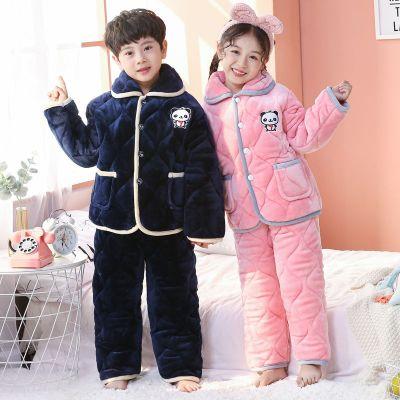 冬季儿童三层夹棉睡衣加厚法兰绒家居服套装宝宝男女孩保暖珊瑚绒 莎丞