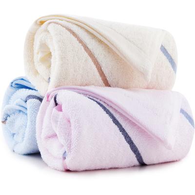 三利 純棉毛巾3條裝 柔軟強吸水洗臉面巾