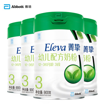 雅培ELEVA菁摯有機幼兒配方奶粉3段(1-3歲)900g*4(丹麥原罐進口)