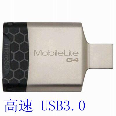 金士頓(Kingston)USB 3.0 MobileLite G4 多功能讀卡器(FCR-MLG4)金屬外殼