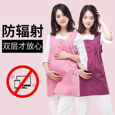 森林小樹(ForetTree)孕婦防輻射服孕婦裝正品四季可穿防輻射衣服上班圍裙連衣裙
