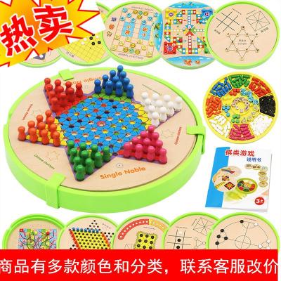 跳棋 男女孩棋牌木质飞行棋五子棋五合一桌游戏儿童成人玩具