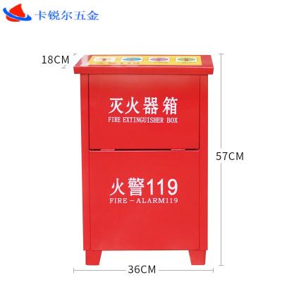 滅火器箱子 4kg2只裝滅火器箱子 加厚不銹鋼消防器材放置柜 4kg×2空箱(普通款)