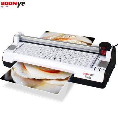 眾葉(SOONye)YE288多功能塑封機a4過塑機 家用壓膜機照片覆膜機相片過膠封塑機 帶圓角器滑動式切紙刀封塑機