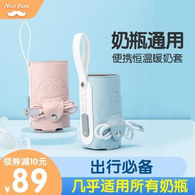 奶爸爸婴儿奶瓶保温套 便携式通用加热套 车载恒温暖奶温奶加热器