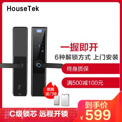 【全国免费安装】Housetek智能指纹锁 智能安防锁家用 防盗门木门智能门锁电子密码锁 RX0851 黑色+安装