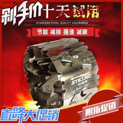 财星汽车节油器动力提升增氧改装通用型机械加速省油二次进气涡轮增压 ④升级版54-59mm
